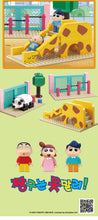 Load image into Gallery viewer, Oxford Block 蠟筆小新 Crayon Shin-Chan Playground |JG3624