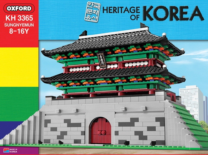 Oxford Block - Heritage of Korea - KH3365