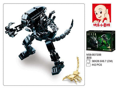 Sluban | The Predator - ALIEN FIGURE - B0720B