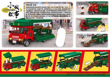 Load image into Gallery viewer, Royal Toys Leiland Truck | RT12