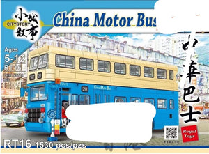 Royal toys China Motor Bus |RT16