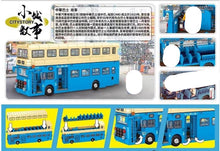 Load image into Gallery viewer, Royal toys China Motor Bus |RT16