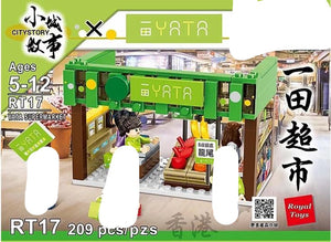 Royal Toys Yata Supermarket |RT17