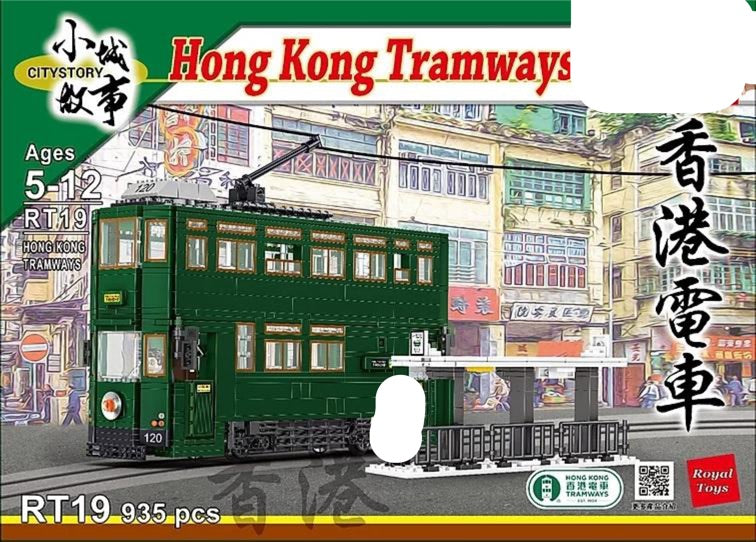 Royal Toys Hong Kong Tram | RT19
