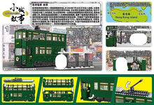 Load image into Gallery viewer, Royal Toys Hong Kong Tram | RT19
