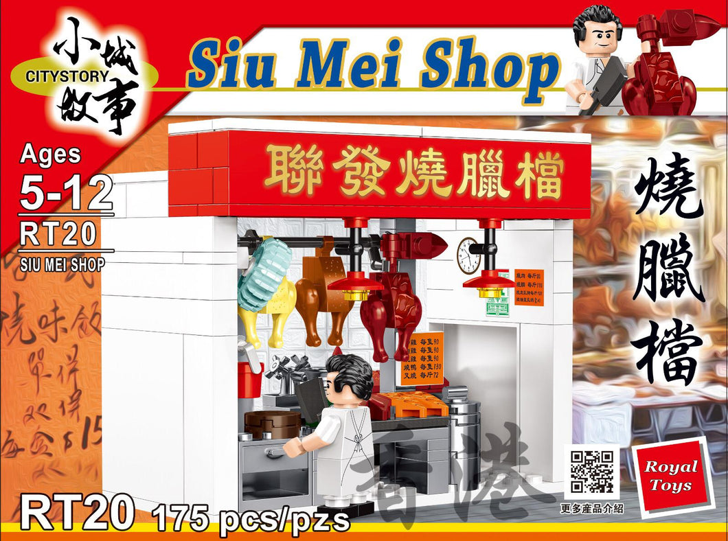 Royal Toys Siu Mei Shop (Chinese BBQ) | RT20
