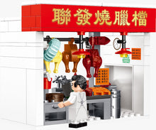 Load image into Gallery viewer, Royal Toys Siu Mei Shop (Chinese BBQ) | RT20