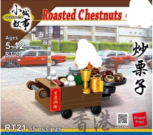 Royal Toys Roasted Chestnuts Stall | RT21