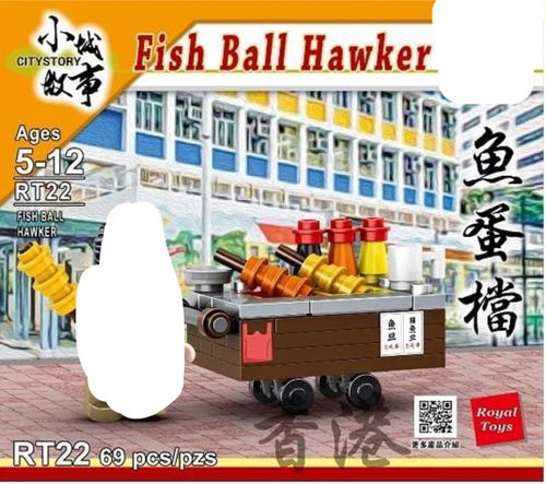 Royal Toys Fish Ball Hawker Stall | RT22