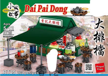 Load image into Gallery viewer, Royal Toys Dai Pai Dong Food Stall | RT25