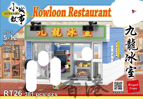 Royal Toys Kowloon Restaurant | RT26