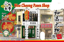 Load image into Gallery viewer, Royal Toys Woo Cheong Pawn Shop | RT27