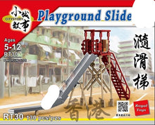 Load image into Gallery viewer, NEW Royal Toys Playground Slide | RT30
