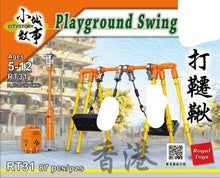 Load image into Gallery viewer, Royal Toys Playground Swing | RT31