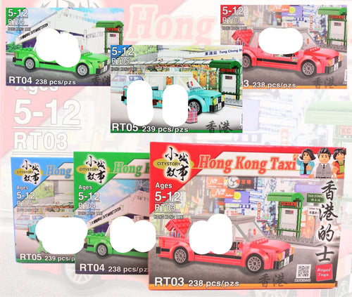 Royal Toys Hong Kong Taxi RT03 RT04 RT05