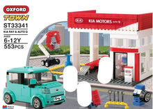 Load image into Gallery viewer, Oxford Block KIA Motors/ Auto Q garage shop |ST33341
