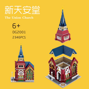 Ding Gao (Sembo) The Union Church | DG2001