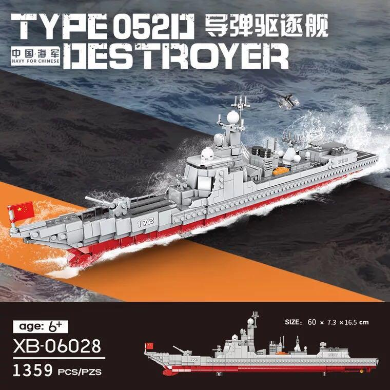 Xingbao  The Missile Destroyer | XB06028