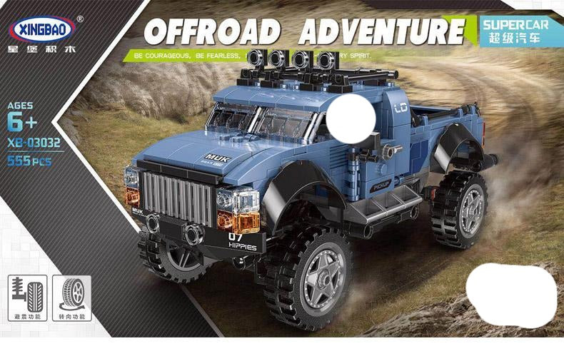 Xingbao Off-road Adventure | XB03032