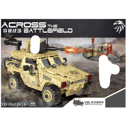 Xingbao VBL Wheeled Armored Vehicle | XB06024