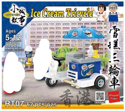 Royal Toys | Hong Kong Ice-Cream Tricycle RT07