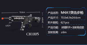 Cada Double Eagel Gun Series | C81001 - C81005, C81007