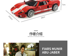 Load image into Gallery viewer, Xingbao Red Phantom Car - XB03011