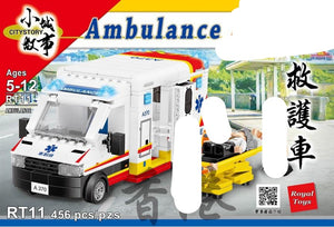 Royal Toys Ambulance | RT11