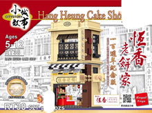 Load image into Gallery viewer, Royal Toys Hang Heung Cake Shop | RT38