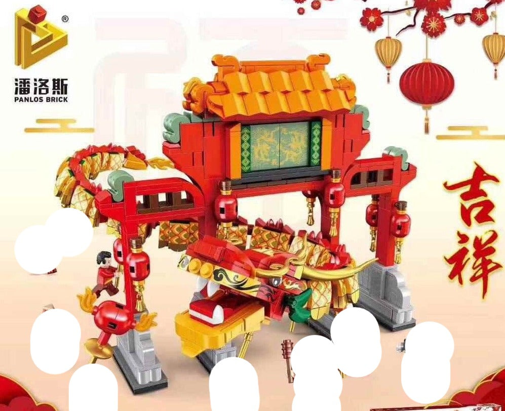 Panlos Chinese New Year Dragon and Temple Set | 610006