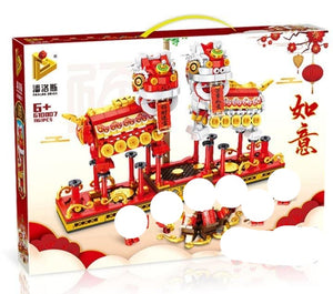 Panlos Dragon Dance Set | 610007