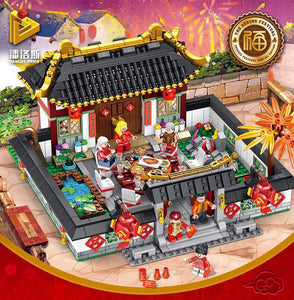 Panlos Chinese New Year Dinner  | 610001