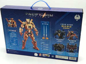 Sluban Pacific Uprising - B0726A-D (official set)
