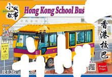 Load image into Gallery viewer, Royal Toys Hong Kong School Bus | RT36