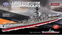 Load image into Gallery viewer, Xingbao USS MISSOURI | XB06030