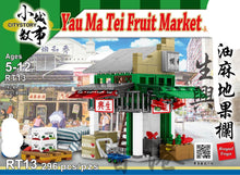 Load image into Gallery viewer, Royal Toys Hong Kong Yau Ma Tei Fruit Market GREEN | RT13