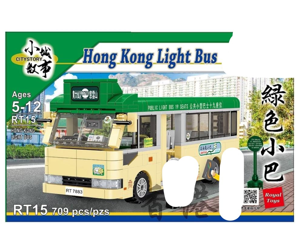 Royal Toys Hong Kong Light Bus | RT15