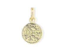 Mizpah with Flowers Love Token Charm
