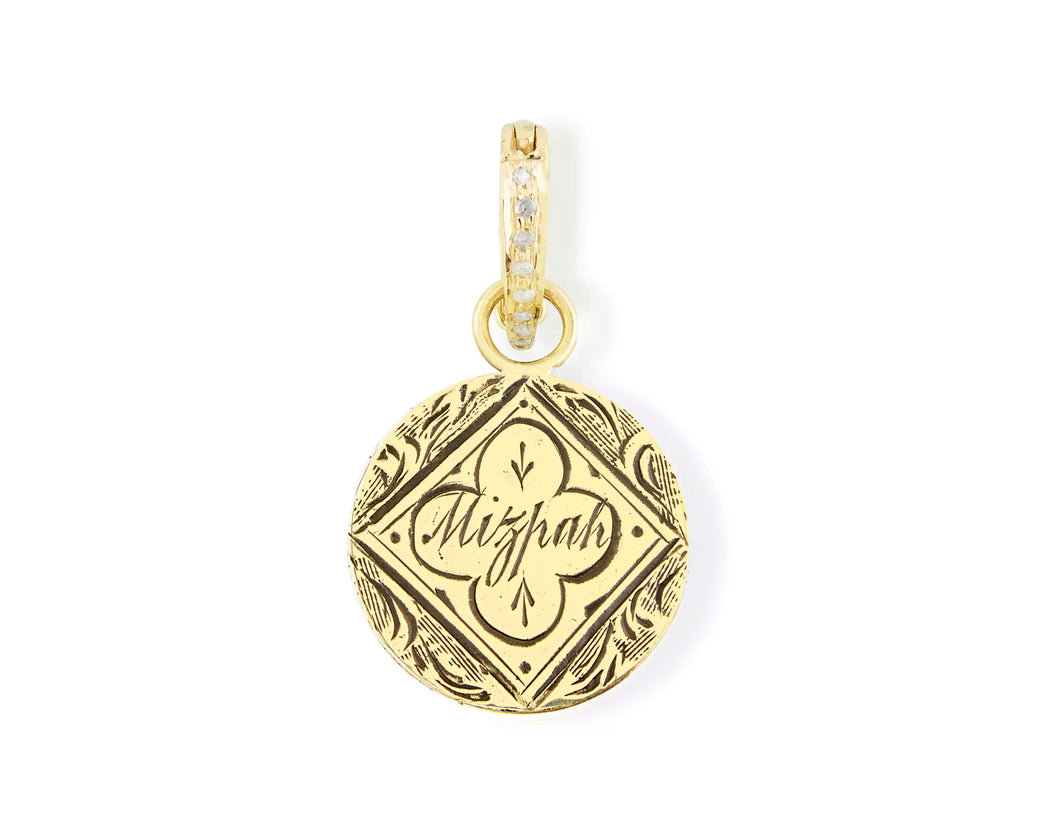 Mizpah in Diamond Reimagined Pendant