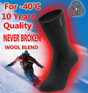 Wool men's winter thick thermal work socks