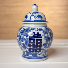 Blue and White Happiness Jar with Lid
