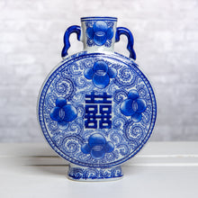 Blue and White Round Vase w/ Handles