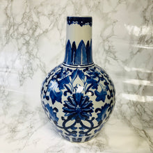 Ceramic Blue and White Floral Vase