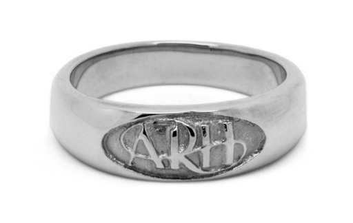 Always Remember Him, ARH Ring - Zions Marketplace