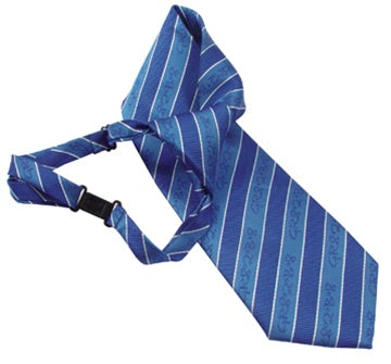GR82B8  Adjustable Boys Clip Tie - Great to be Eight! - Zions Marketplace