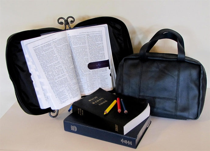 Genuine Leather Scripture Tote  - Large Scriptures - Black - Zions Marketplace