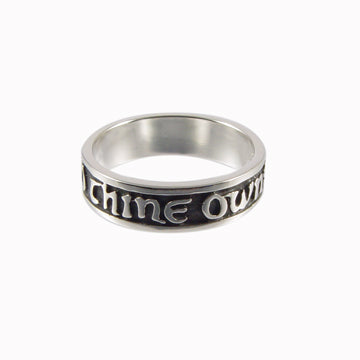 To Thine Own Self Ring Silver