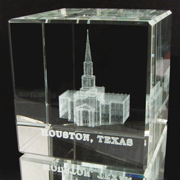 Cube, Houston Temple - Zions Marketplace