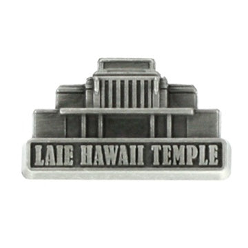 LDS Laie Hawaii Temple Pin - Zions Marketplace