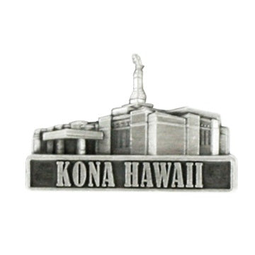 LDS Kona Hawaii Temple Pin Silver - Zions Marketplace